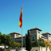 Гражданство Испании при покупке недвижимости-