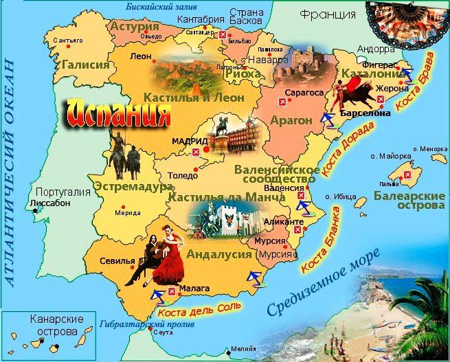 Испания карта на русском языке