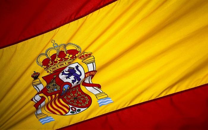 Республика Испания